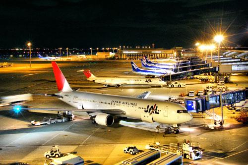Аэропорт Асак  в городе Ушак  в Турции