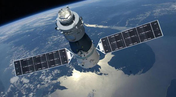Türkiye Uzay Ajansı nedir? Türkiye Uzay Ajansı neden kuruldu?